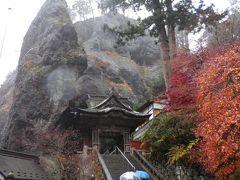 晩秋の榛名神社で、霧雨と石嶺からのご加護シャワーを浴びる。