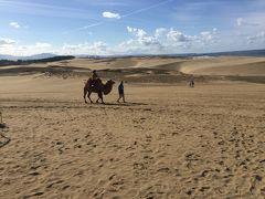 砂漠に行った気分で