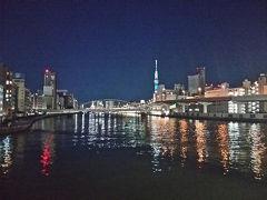 2015東京蔵前から浅草橋を散策  X'mas間近の下町夜景
