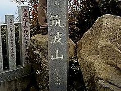 筑波山の「3世代登山」