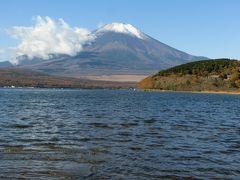 なんちゃって観光ガイドへの道  #3 河口湖だけではない富士山ドライブ @富士五湖周辺