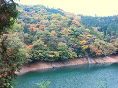 紅葉2015 その1 早過ぎた倉岳山