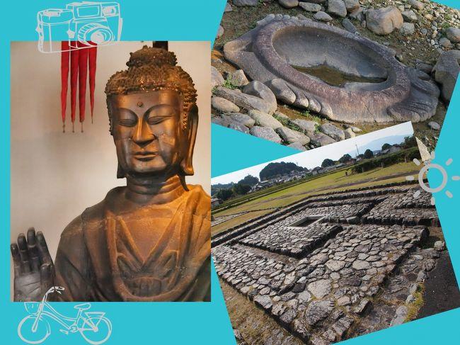 明日香村サイクリングで巡るスポットの中で、私にとって絶対に外せない場所・・・それが飛鳥寺と橘寺である。<br /><br />色々寄り道しながら・・・やっとひとつめのメイン目的・・・飛鳥寺までやって来た。<br /><br />飛鳥寺は、蘇我馬子が596年に建立した日本初の本格的寺院。<br /><br />現在、往時の大伽藍は残っていないが、安置されている飛鳥大仏(釈迦如来坐像)だけは、創建時からず~っと同じ場所に座っている。<br /><br />