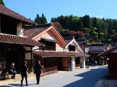 ツアーで行く 紅葉と古い街並み−4 紅殻が染め上げた赤い家並み 吹屋