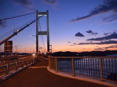 来島海峡大橋から夕焼けを見たいと思い馬島を目指しました