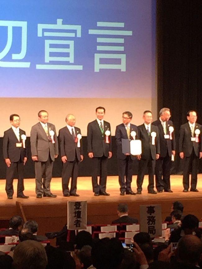 第五回全国道の駅連絡会総会が和歌山紀伊田辺市で開催されました。我々もシンポジウムに参加することになり、合わせて和歌山の道の駅の視察もしようということで一泊二日の旅へ・・・