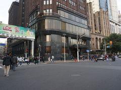 北京&上海へ♪ <北京から上海への移動&小籠包と南京路>