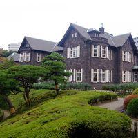 洋と和が調和した旧古河邸と庭園