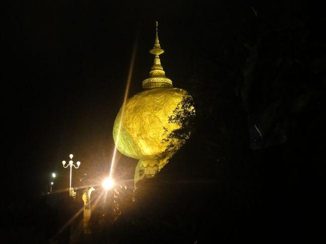 11月2日 旅行6日目。<br />今日はヤンゴンからチャイティーヨーを目指します。落ちそうで落ちないゴールデンロック。現地1泊でじっくり見物します。
