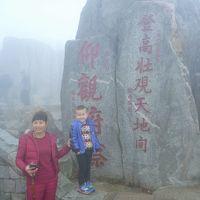 曲阜、泰山、青島、山東省周遊のバス旅