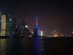 北京&上海へ♪ <黄浦江ナイトクルーズと成隆行 蟹王府>