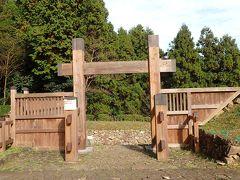 八王子城跡ちょこっと旅 日本100名城巡りの巻