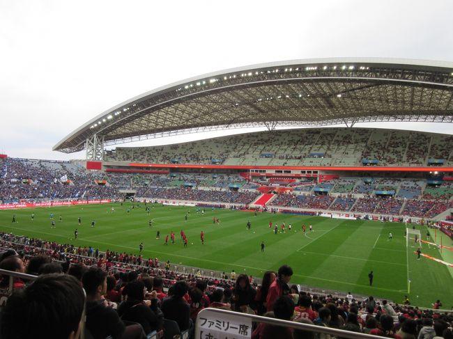 国立競技場が無くなって、2015年のJリーグのナビスコ杯決勝「鹿島アントラーズvsガンバ大阪」は埼玉スタジアム2002で開催されました。<br />サッカーは国立競技場か味の素スタジアムでしか見た事なかったので初めての訪問です。<br />初めは鉄道で訪れる予定でしたが、とあるルートで関係者駐車場を用意して頂ける事となり、車で訪問しました(感謝)<br /><br />試合は御存じのとおり鹿島アントラーズの快勝で、鹿島ファンの家内と息子は大感激でした。<br /><br />埼玉スタジアム2002はサッカー専用競技場と言う事もあり、非常に観戦しやすいスタジアムでした。