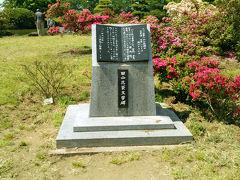 「花」と「歴史」がテーマ。一泊二日で巡る館林・桐生・足利