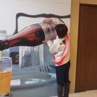 バスツアー「キリンビール取手工場見学と成田山・香取神宮 パワースポットめぐり」に参加してみた!~ ②初めて「キリンビール取手工場」に行きました