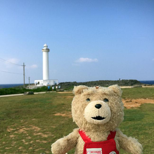 【沖縄】残波岬灯台(ざんぱみさきとうだい)登れる灯台巡り、2015年10月