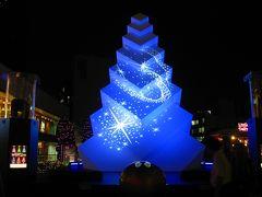 '15 新宿ミナミルミ クリスマスイルミネーション