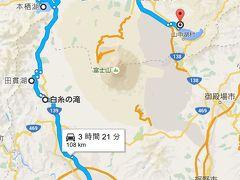 富士五湖紀行