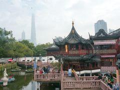 北京&上海へ♪ <前半・豫園編>