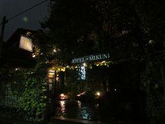 東京おともdew出張靖国神社参拝 神宮前水曜日のアリス 四谷 オテル・ドゥ・ミクニディナー
