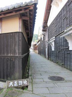 美濃・明智 日本大正村へ浪漫散策 ぶらぶら歩き旅ー1