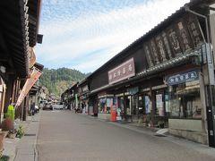 東濃・岩村 城下町散策と伊那路から塩尻へぶらぶら歩き旅ー2