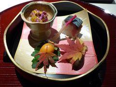 愛犬と一緒の優雅な秋の河口湖バカンス♪ Vol.2(第1日目)☆「レジーナリゾート富士」の優雅なディナー♪