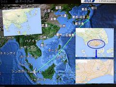 シンガポールの旅 その1 成田からシンガポールへ