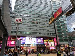 香港経由、マカオのフードフェスティバルに行こう! #1 噂の重慶マンションへ無事チェックインできるのか? @香港(前編)