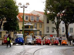 母娘水入らずヨーロッパ周遊第7弾!:8日目 ポルトガル/7つの丘の街リスボン