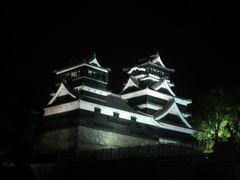 日本一周・歩き旅と熊本城