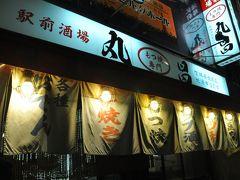 仙台街巡り⑤【番外編~駅前の丸昌で地酒を堪能】