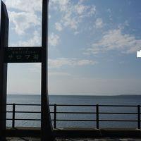 201308北海道旅行 第20回 5日目【サロマ湖周辺】