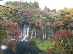 愛犬と一緒の優雅な秋の河口湖バカンス♪ Vol.10(第3日目)☆秋の「白糸の滝」♪