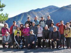 ハイキング倶楽部 第25回 奥多摩むかし道 Hiking to Okutama Mukashi-michi