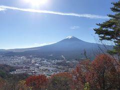 愛犬と一緒の優雅な秋の河口湖バカンス♪ Vol.15(第4日目)☆カチカチ山から絶景の富士山♪