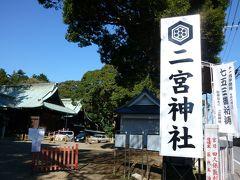 船橋 二宮神社 「七五三祈祷」