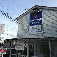 埼玉のリトルアメリカ、入間ジョンソンタウンに行ってきました!