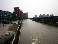 老上海Vol.5
