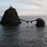 伊勢と熊野お参り御朱印ツアー【3】二日目二見興玉神社・朝がゆの朝食