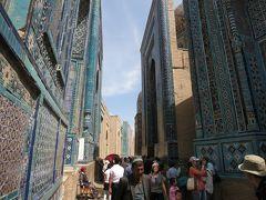 中央アジア ウズベキスタン(1) サマルカンド