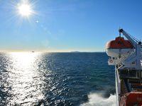 スペイン・モロッコ一人旅【2】アルヘシラスからジブラルタル海峡を渡りセウタ テトゥアンへ