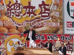 6;岸和田だんじり祭り6−1;だんじり祭見物