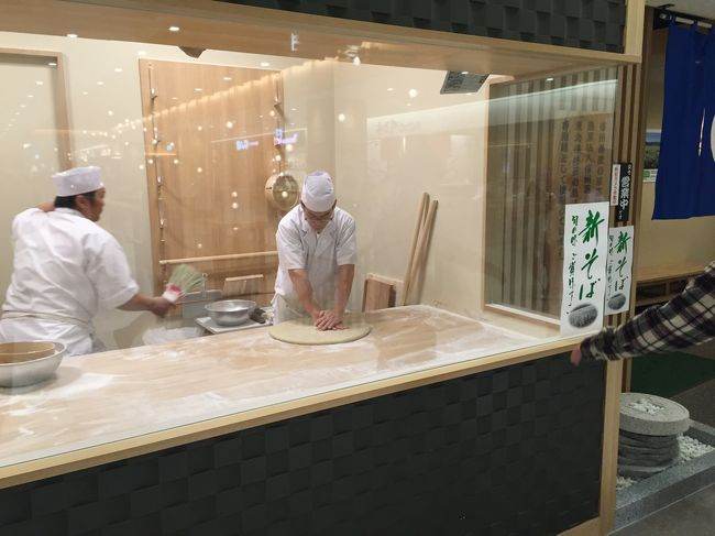 大人の休日倶楽部で北海道と東日本の新幹線及び特急乗り放題5日間で切符購入<br />食い倒れの旅に出かけてきました!
