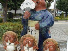 『「群馬・館林」&「栃木・佐野」を 歴史散策・・』(「北関東・・の 二つ!の 町」を 二度・・に 渡って、歩いてみました)