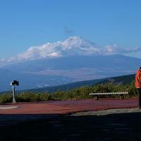 秋の富士山を求めて 箱根路へ 下 十国峠から芦ノ湖スカイライン