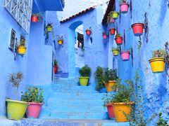 スペイン・モロッコ一人旅【4】青の街 シャウエンでまったり♪