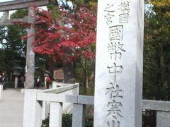 商連かながわ主催「寒川神社と街を ちょい体験~さむかわ商店街ツアー」に行ってみた!
