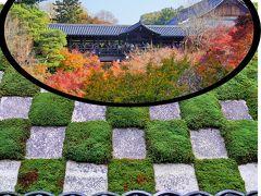 晩秋の東福寺から雲龍院あたりまで紅葉狩り♪<その1>
