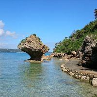 勤続25周年の休暇を利用して沖縄へ ② ~ 南部ドライブをして ヒルトン北谷リゾートへ ~